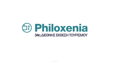 TV SPOT Philoxenia